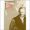 【輸入楽譜】ピアソラ, Astor: 6つのタンゴ・エチュード [ ピアソラ, Astor ]