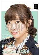 (卓上) 指原莉乃 2016 HKT48 カレンダー