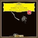 ベートーヴェン:交響曲第9番≪合唱≫ ヘルベルト フォン カラヤン