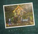 君を大好きだ (EXTRA盤 CD+DVD) [ Kis-My-Ft2 ]...