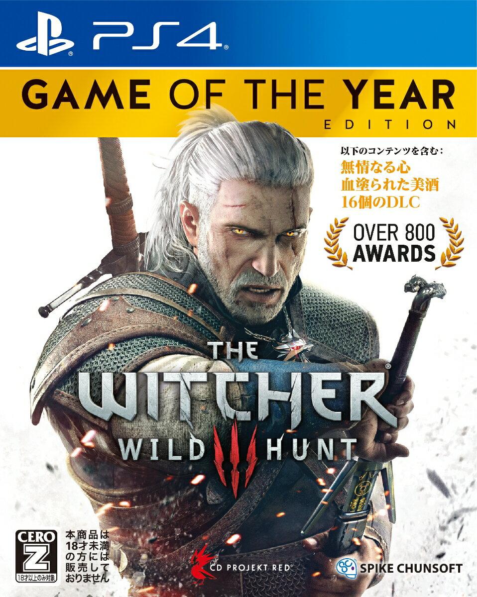 【予約】ウィッチャー3 ワイルドハント ゲームオブザイヤーエディション PS4版
