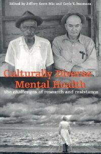 Culturally_Diverse_Mental_Heal