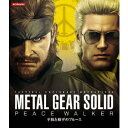 METAL GEAR SOLID PEACE WALKER DRAMA & CHARACTER SO...