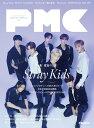 "<span class=""title"">Stray Kids日本の音楽誌初表紙!ぴあMUSIC COMPLEX(PMC) Vol.21 (表紙:Stray Kids) </span>"