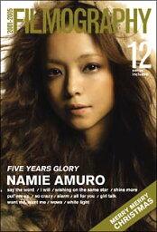 FILMOGRAPHY 2001-2005 [ 安室奈美恵 ]