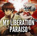 MY LIBERATION/PARAISO (アニメ盤) [ ナノ ]