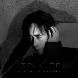 Ash Crow|<strong>平沢進</strong> ベルセルク サウンドトラック集 [ <strong>平沢進</strong> ]