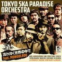流れゆく世界の中で feat.MONGOL800 (初回生産限定盤 CD+DVD) [ TOKYO