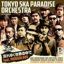 ή��椯��������� feat.MONGOL800 (������������� CD+DVD)