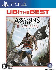 ユービーアイ・ザ・ベスト アサシン クリード4 ブラック フラッグ PS4版
