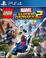 レゴ マーベル スーパー・ヒーローズ2 ザ・ゲーム PS4版の画像