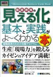 覚えておくと便利な石川のウラワザ40選!