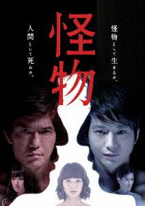 読売テレビ開局55周年記念ドラマ 怪物 [ 佐藤浩市 ]