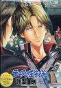 新テニスの王子様(27) ドラマCD同梱版 ([特装版コミック] ジャンプコミックスSQ.) 許斐剛