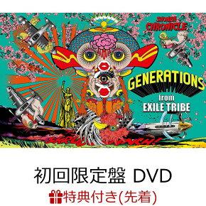 【先着特典】SHONEN CHRONICLE (初回限定盤 CD+DVD) (オリジナルステッカー付き) [ GENERATIONS from EXILE TRIBE ]