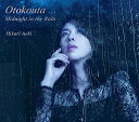 Otokouta... Midnight in the Rain [ Hikari Aoki ]