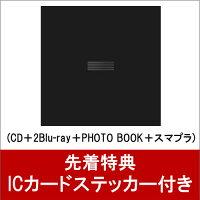 【先着特典】MADE (CD+2Blu-ray+PHOTO BOOK+スマプラ) -DELUXE EDITION- (ICカードステッカー付き)