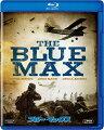 ブルー・マックス【Blu-ray】