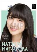 (卓上) 松岡菜摘 2016 HKT48 カレンダー