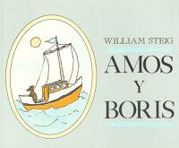Amos_y_Boris