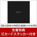 【先着特典】MADE (CD+2DVD+PHOTO BOOK+スマプラ) -DELUXE EDITION- (ICカードステッカー付き) [ BIGBANG ]