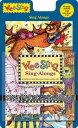 WEE SING SING-ALONGS(P)(W/CD) [ PAMELA CONN BEALL ]