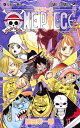 ONE PIECE 88 (ジャンプコミックス) [ 尾田 栄一郎 ]...