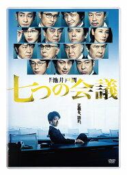 七つの会議 通常版DVD [ <strong>野村萬斎</strong> ]