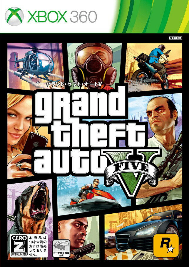 Grand Theft Auto V Xbox360版