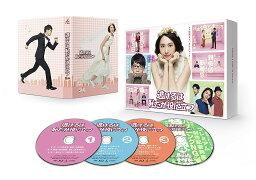 逃げるは恥だが役に立つ Blu-ray BOX【Blu-ray】 [ <strong>新垣結衣</strong> ]