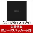 【先着特典】MADE (CD+DVD+スマプラ) (ICカードステッカー付き) [ BIGBANG ]