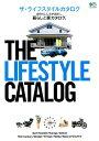 THE LIFESTYLE CATALOG