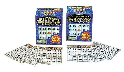 ビンゴカード200