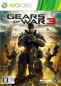 Gears of War 3 通常版