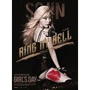 【輸入盤】2NDアルバム:ラヴ(ソジン・ヴァージョン) [ Girl's Day ]