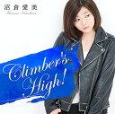 Climber's High! (初回限定盤 CD+DVD) [ 沼倉愛美 ]