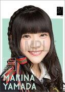 (卓上) 山田麻莉奈 2016 HKT48 カレンダー