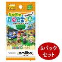 『とびだせ どうぶつの森 amiibo+』amiiboカード 5パックセット
