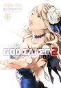 GOD EATER 2(8) (電撃コミックスNEXT) [ バンダイナムコエンターテインメント ]