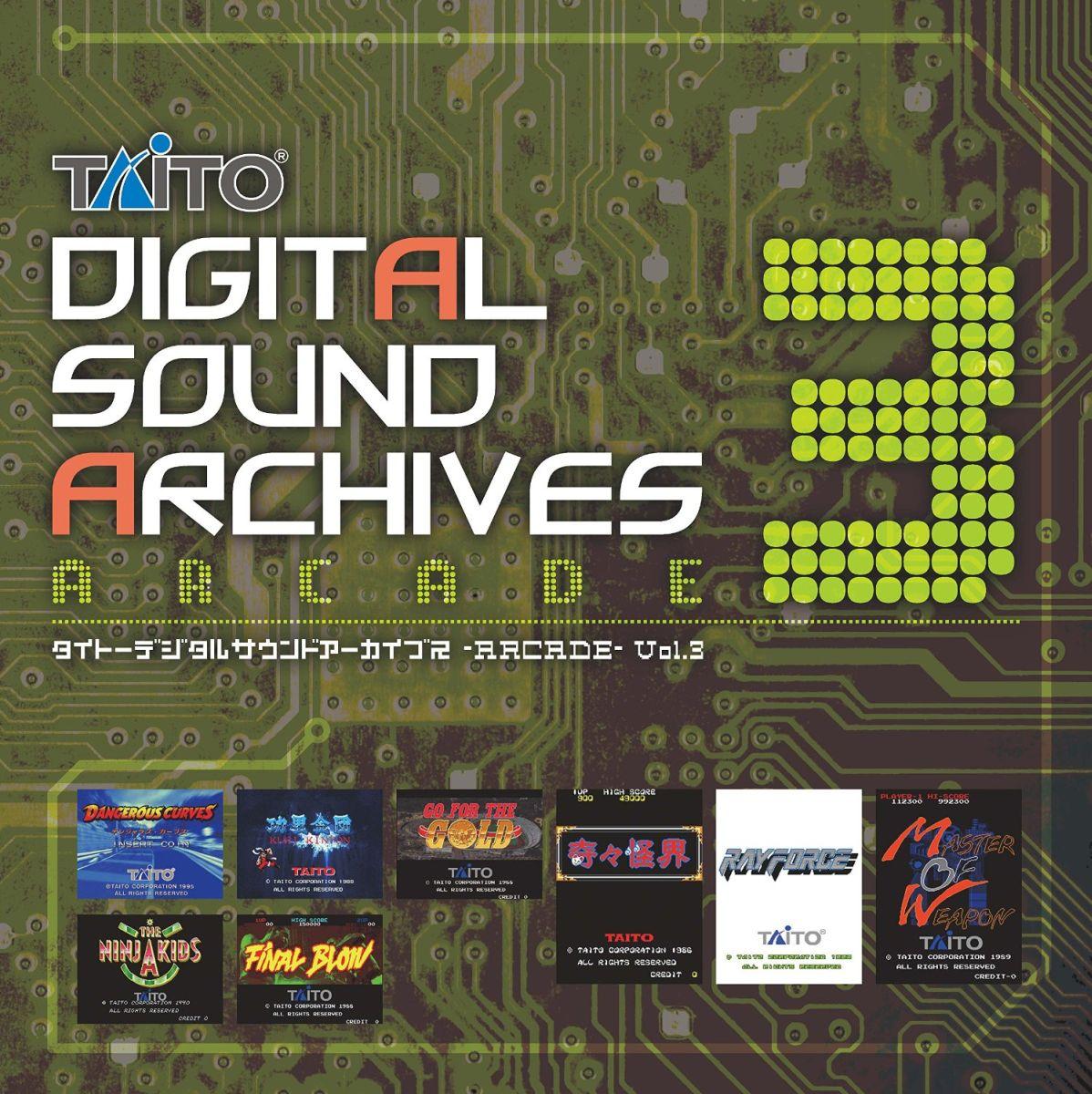 タイトーデジタルサウンドアーカイブス -ARCA...の商品画像