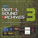 タイトーデジタルサウンドアーカイブス -ARCADE- Vol.3 [ (ゲーム・ミュージック) ]