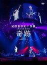"KOBUKURO LIVE TOUR 2015 ""奇跡"" FINAL at 日本ガイシホール 【初回盤DVD】 [ コブクロ ]"