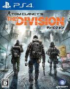 ディビジョン PS4版