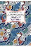 大人の塗り絵BOOK(日本伝統の和柄と美しい模様)