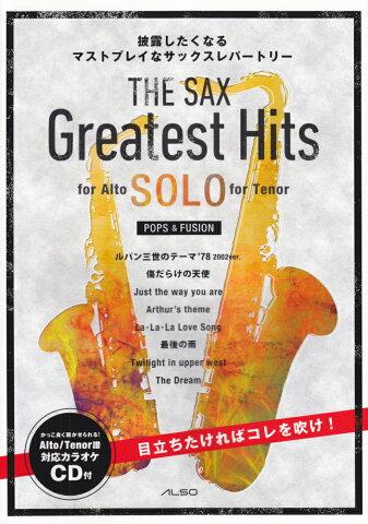 THE SAX Greatest Hits 披露したくなるマストプレイなサックスレパートリー POPS & FUSION