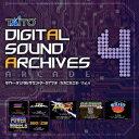 タイトーデジタルサウンドアーカイブス -ARCADE- Vol.4 [ (ゲーム・ミュージック) ]