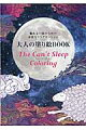 大人の塗り絵BOOK(眠れない夜のための素敵なリラク)