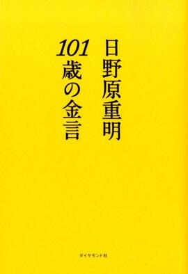 101�Фζ��