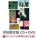 【楽天ブックス限定先着特典】足跡 (初回生産限定盤 CD+DVD) (缶ミラー) [ Little Glee Monster ]