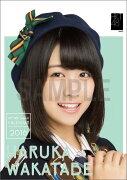 (卓上) 若田部遥 2016 HKT48 カレンダー